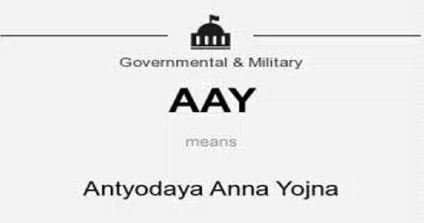 അന്ത്യോദയ അന്ന യോജന (AAY) - In...