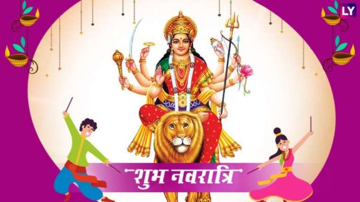 Navratri 2018 greetings in hindi for friends best durga puja gif navratri 2018 greetings in hindi for friends best durga puja gif images whatsapp messages quotes smses facebook status to wish happy navaratri m4hsunfo