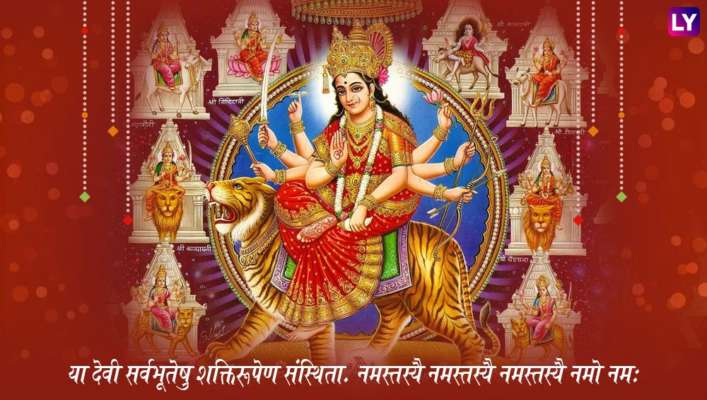 Navratri 2018 greetings in hindi for friends best durga puja gif navratri 2018 greetings in hindi m4hsunfo