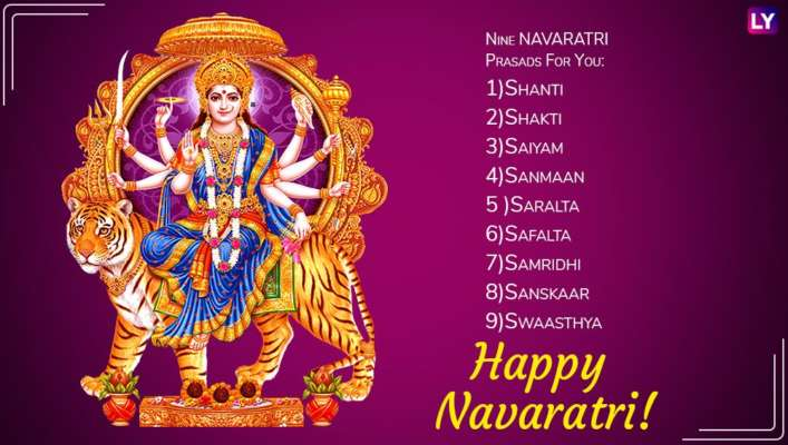 Navratri 2018 wishes and photo greetings whatsapp messages gif picture greetings jai mata di aarti images you will find everything below to wish your family friends relatives employees colleagues and just m4hsunfo