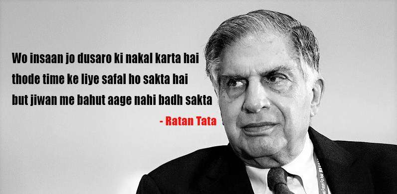 11 Quotes by Ratan Tata That Are so Damn Inspiring ExGAG