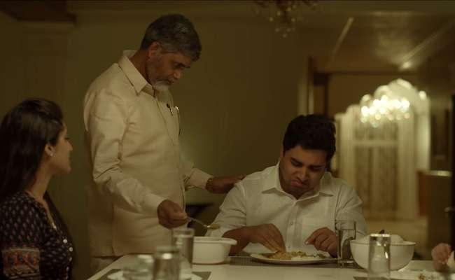 Watch Tdp Leaders Praising Pappu Scene Great Andhra English Dailyhunt