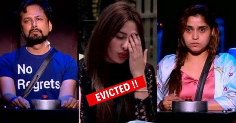 This Contestant Got Evicted From The Bigg Boss House Cine