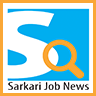 Sarkari Job News