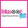 Bollywood Locha
