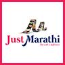Just Marathi