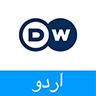 DW (Urdu)