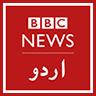 بی بی سی اردو