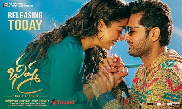 Bheeshma Film In Title Trouble Like Gaddalakonda Ganesh Tupaki English Dailyhunt