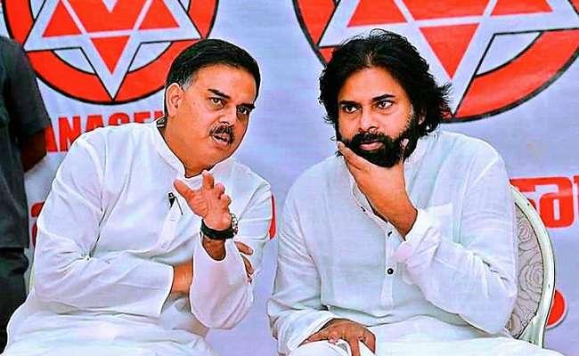 Nadendla on the way out of Jana Sena? - Great Andhra English | DailyHunt
