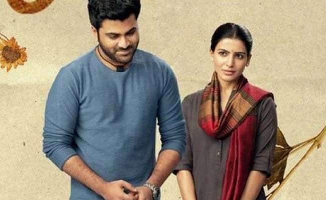 Great Andhra English Movie Reviews News Latest Greatandhra Com Movie Reviews Epaper Dailyhunt