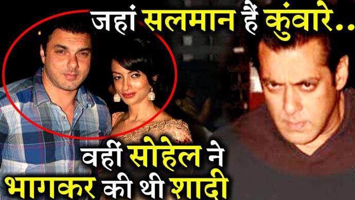 Image result for सोहेल खान को इस वजह से घर से भागकर करनी पड़ी थी शादी,