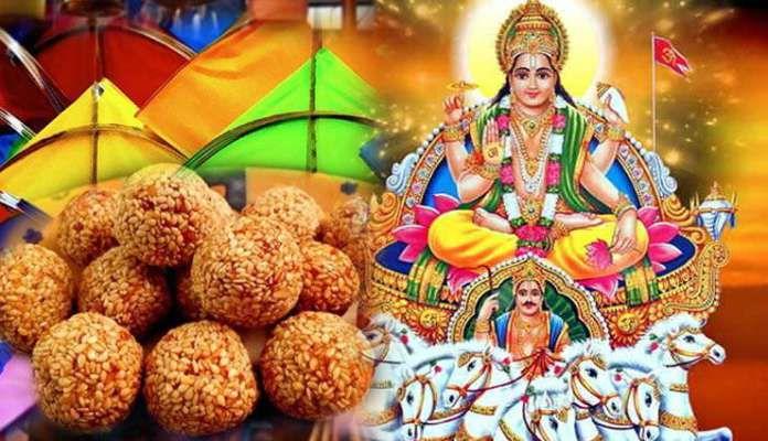 मकर संक्रान्ति, लोहड़ी व खिचड़ी पर दिया गया दान होता है महाफलदायी, जानिये  महिमा - Sanatanjan | DailyHunt