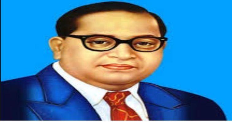 कैसे हुई थी बाबा साहब डॉ भीम राव अम्बेडकर की मौत, सच्चाई जानेंगे तो उड़  जायेंगे होश - Rangin Duniyan | DailyHunt