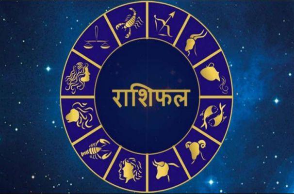 साल 2020 इन राशियों के लिए होगा बहुत शुभ, देगा कई सौगातें - Bebak News  Hindi | DailyHunt