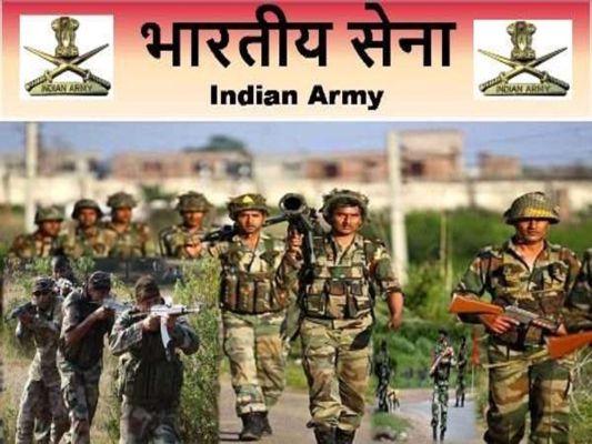 सेना भर्ती 2020: भारतीय सेना में शामिल होने का सुनहरा अवसर, ऐसे ले हिस्सा -  Sanjeevnitoday   DailyHunt