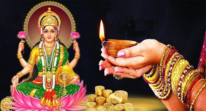 Vastu Tips: घर में चाहिए सुख समृद्धि का वास तो जरूर करें ये अचूक उपाय -  Samacharnama | DailyHunt