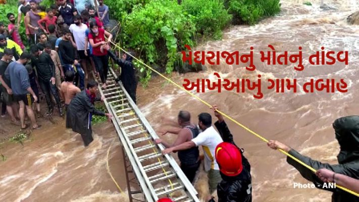 ભારે વરસાદથી તહેસનહેસ થયું ગામ, 120ની વસ્તીમાંથી 49ના મોત, 47 લાપતા