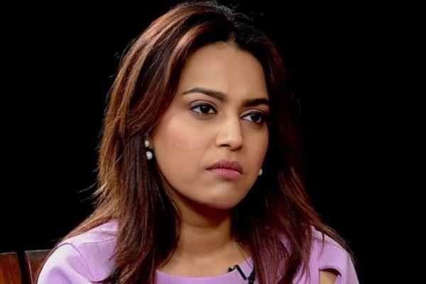 bhaskar dating website)