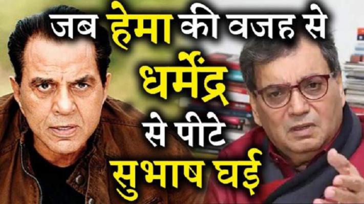 ajab-jankari-bollywood-kisse-dharmendra-slaped-निर्देशक-subhash-ghai