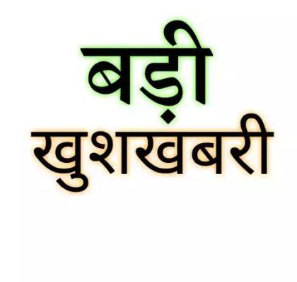 9 मार्च की सुबह होगा अचानक इन राशियों के साथ बड़ा चमत्कार, मिलने वाली है बड़ी  खुशखबरी - Fact of World Hindi | DailyHunt