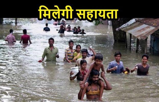 बाढ़ प्रभावित परिवारों को मिलेगा 6 ...