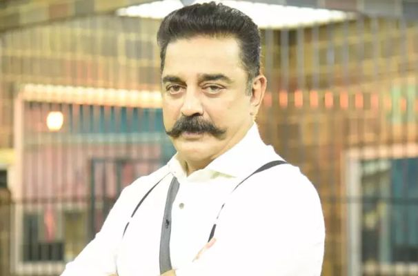 Bigg Boss Tamil Season 4: Kamal Haasan gets back to work in the first  teaser - Tellychakkar English | DailyHunt