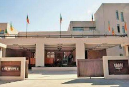 ગુજરાત ભાજપ દ્વારા જિલ્લા પ્રમુખ જાહેર કરાયા : પેટા ચૂંટણી પૂર્વે રાજકારણ ગરમાયુ