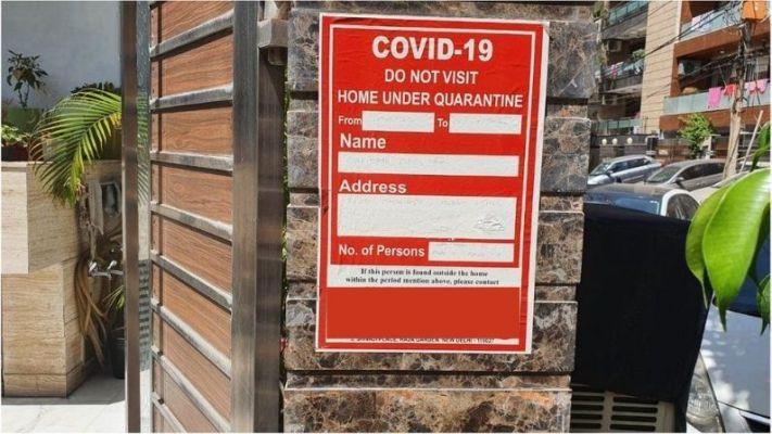 Home Quarantin રહેલા કોરોના પોઝીટીવ અને સ્વજનો બહાર આંટા મારે છે, હોમકોરોન્ટાઇનના નિયમો કડક કરવાની ઉઠી માંગ