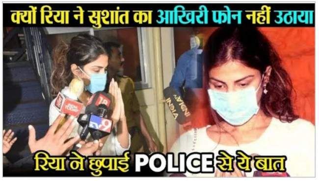 रिया चक्रवर्ती के भाई शोविक से पुलिस ...