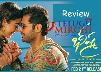 Review Bheesma A Fun Ride With A Different Execution Telugu Mirchi English Dailyhunt