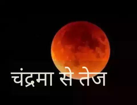 गरीबी का हुआ अंत, 30 मई की शाम होते ही चन्द्रमा से भी तेज चमकेगा इन 3  राशियों का नसीब - Upto Cricket Hindi   DailyHunt