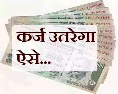 299 साल बाद 12 नवम्बर से बना महासंयोग इन राशियों को मिलेगी कर्ज़ों से  मुक्ति, होगा लाभ - Upto Cricket Hindi | DailyHunt