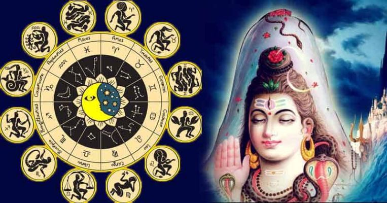 Horoscope: On December 7, 12 and December 13, these zodiac signs can get  solution to family problems - Tezz Buzz English | DailyHunt