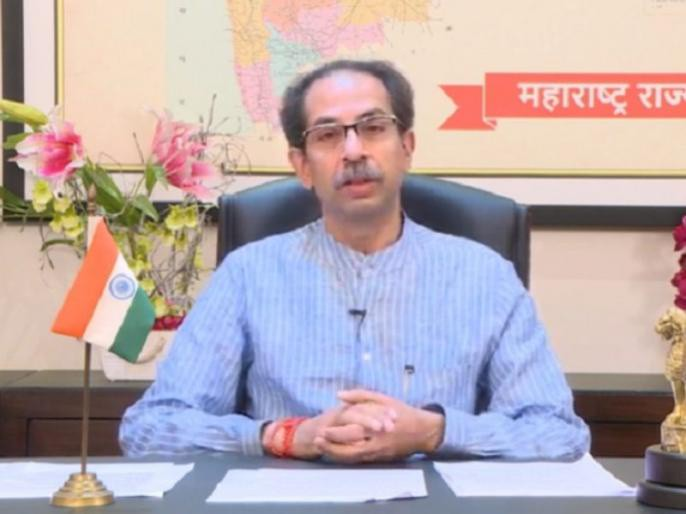 Chief Minister Uddhav Thackeray interacted with people today