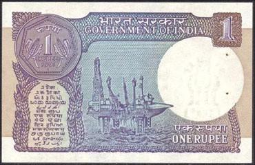 एक रुपए का फटा नोट अब आप को बना देगा करोड़पति, आप भी ट्राई कर सकते हैं