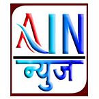 AIN News (Video)