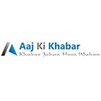 Aaj Ki Khabar