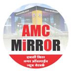 AMC Mirror