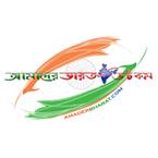 Amader Bharat