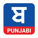 Babushahi