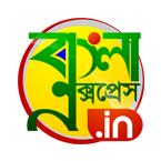 বাংলা এক্সপ্রেস