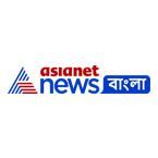 Asianet বাংলা