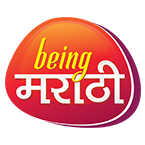 Being Marathi