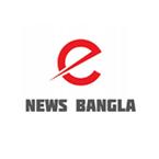 E News Bangla