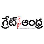 గ్రేట్ ఆంధ్ర