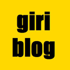 Giri Blog