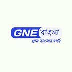 GNE বাংলা
