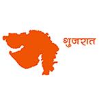 ગુજરાત