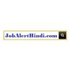 Job Alert Hindi